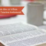 L'évolution des tribus d'Israël dans l'ancien testament